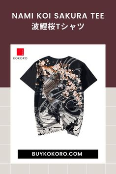 Koi, cherry blossoms, and ocean waves are a staple in traditional Asian design and art. Nami Koi Sakura Tee, Men's Fashion, Trendy Outfit, Traditional Tee, Fashion Blogger, Men's Style Inspiration, Men's Formal Outfit, Aesthetic Tee, Japanese Tee, Asian Outfit, Tokyo Style! #namitee #sakuratee #tokyostyle #japanesefashion #kokorostyle