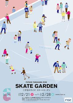 二子玉川ライズ スケートガーデン2016