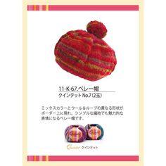 クインテットでつくるベレー帽の作り方 編み物 編み物・手芸・ソーイング ハンドメイド   アトリエ
