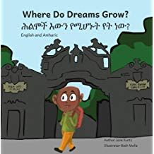 Where Do Dreams Grow?: In English and Tigrinya Idioms And Proverbs, Literacy Rate, Math Fractions, Book Authors, Problem Solving, Dream Big, Helping People, Books To Read, How To Find Out