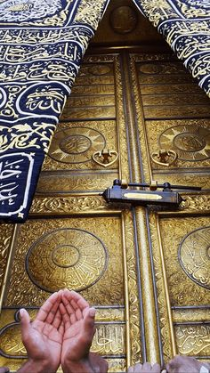 Makkah Madinah images, photo's and Pictures - iAMHJA
