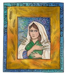 Painting of the Biblical Ruth  #Shavuot
