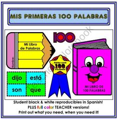 Mis Primeras 100 Palabras from Mister Kindergarten on TeachersNotebook.com (64 pages)  - Here is everything you need to teach the 100 most used words in the Spanish language!