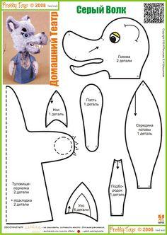 Razprava o LiveInternet - Ruski storitev Spletni Diaries Felt Animal Patterns, Puppet Patterns, Stuffed Animal Patterns, Diy Stuffed Animals, Doll Patterns, Sewing Patterns, Felt Puppets, Marionette Puppet, Hand Puppets