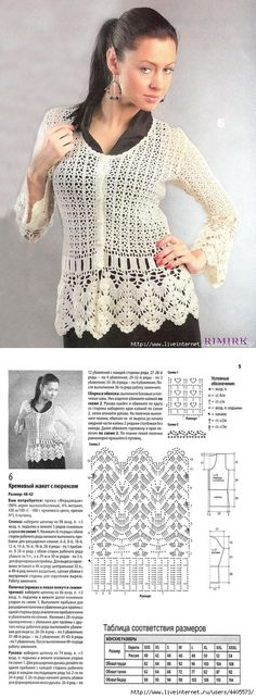 Кремовый жакет с люрексом. liveinternet.ru/users/natalica_ja/post193195611/