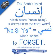 Arabic is such a profound Language. Nouman Ali khan