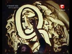 "Kseniya Simonova is an Ukrainian artist who won Ukraine's Got Talent 2009. She uses a giant light box, dramatic music, imagination and ""sand painting"" skills to interpret Germany's invasion and occupation of Ukraine during WWII."