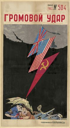 Soviet WWII poster 1942