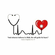 You can be certain that Allah is not making any mistakes! Allah Quotes, Muslim Quotes, Quran Quotes, Religious Quotes, Islamic Quotes, Qoutes, Islamic Dua, Hindi Quotes, Allah Islam