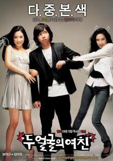 Doo Eol-gool-eui Yeo-chin / Two Faces of My Girlfriend (2007)