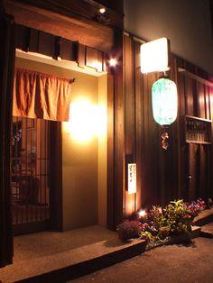 Okayama 岡山 おかやま Restaurant はなはな 