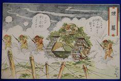 "1930's Second Sino-Japanese War Comic Postcard ""Smoke"" - Japan War Art"