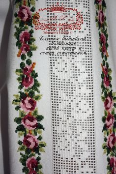 Drawn Thread, Thread Work, Love Crochet, Fabric Crafts, Cross Stitch, Bullet Journal, Embroidery, Sewing, Pattern