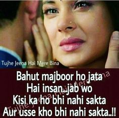 Sach m majboor hu. Pain Quotes, Hurt Quotes, Sad Love Quotes, Girly Quotes, Romantic Love Quotes, Love Quotes For Him, Strong Quotes, Life Quotes, Deep Words