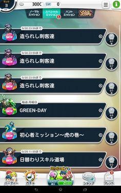 Screenshot_2014-09-29-01-25-48