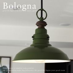 ■Bologna (GLF-3334)■ グリーンとウッドの組み合わせがお洒落なレトロインテリア照明 【後藤照明株式会社】【楽天市場】 Selfish, Vintage Lighting, Barber, Diy And Crafts, House Plans, Ceiling Lights, Pendant, Interior, Tips