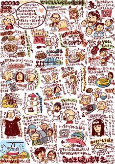 グッバイ2004の画像:山崎絵日和 黎明編