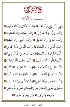 Islamic Quotes Wallpaper, Islamic Love Quotes, Islamic Inspirational Quotes, Religious Quotes, Pray Quotes, Ali Quotes, Wise Quotes, Prayer Verses, Prayer Book