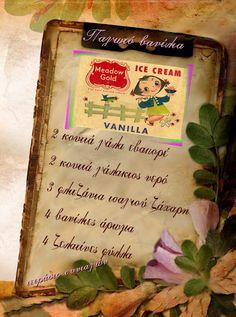 Συνταγές, αναμνήσεις, στιγμές... από το παλιό τετράδιο...: Παγωτό βανίλια! Romantic Notes, Cream And Gold, Vanilla, Food And Drink, Ice Cream, Sweet, Blog, Recipes, Granite