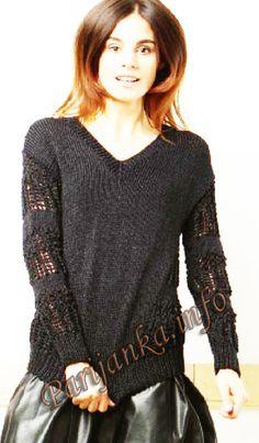 Пуловер (ж) 09*218 FAM №4843