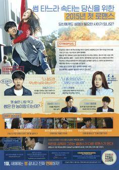오늘의 연애 / moob.co.kr / [영화 찌라시, movie, 포스터, poster]