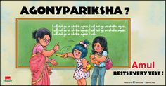 Teachers' agitation disrupting board exams