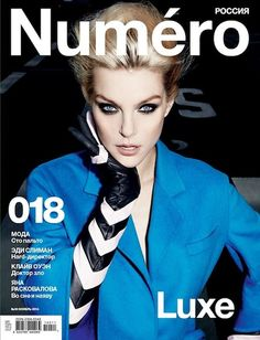 Magazine Cover: Jessica Stam in cobalt blue coat + mono striped golves for Numero Russia November 2015 cover.