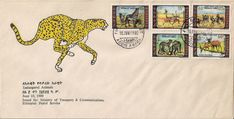 Ethiopia: 1980, Endangered Animals - Series V,  FDC