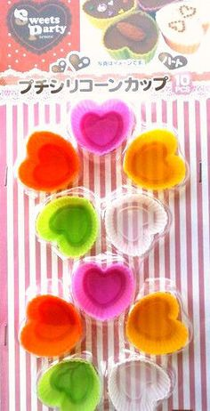 Bento Box Mini Silicone Side Dish Cup HEART Sweets Party