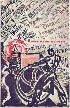 Publicidad política pagada en la concepción de Leonid Nepomniashchy: 5th of May, National Press Day (1966).