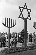 dachau concentration camp | memorial meeting for the Jewish victims in Dachau Concentration camp ...