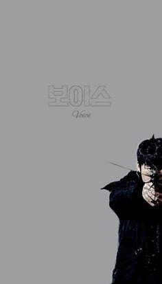 #Voice #JangHyuk Voice Kdrama, Graffiti Bridge, Jang Hyuk, Poster Layout, Web Series, Korean Actors, Korean Drama, The Voice, Dramas