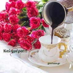 Εικόνες καλημέρας με λόγια.....giortazo.gr - Giortazo.gr Coffee Is Life, My Coffee, Coffee Cups, Tea Cups, Coffee Art, Coffee Lovers, Good Morning Coffee, Coffee Break, Gd Morning