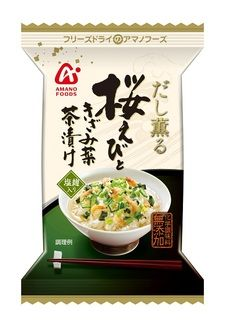 "freeze dried ""cuisine"" by AMANO FOODS Chemical seasoning free Ochazuke no Moto (pre-packaged ingredients Sakura shrimp and mince vegetable), you can buy direct from Japan"