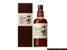 「YAMAZAKI WHISKY 山崎シェリーカスク2013」世界最高のウイスキーに選ばれる。 (Scotland loses out as Japanese whisky named best in the world - Telegraph 2014/11/03 10:37)