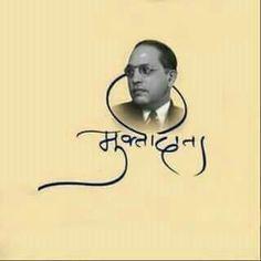B R Ambedkar, Hd Photos Free Download, Rare Historical Photos, Buddhist Art, Single Image, Hindi Quotes, Art Google, Buddhism, My Images