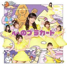 New Bargain Sale☆#japan #anime #otaku #kawaii New AKB48 Kokoro no Placard Limited Edition Type A CD DVD Japan
