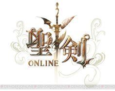 聖剣 - Google 検索