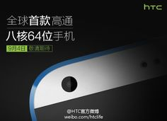 HTC to launch Android smartphone users first 64-bit chip