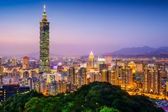 Welcome to BACE Adventures!!!: Discover Taiwan!