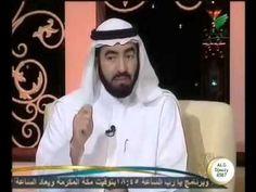 المبدعون   13   أبو جعفر الطبري 1
