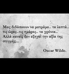 The Words, Greek Words, Book Quotes, Me Quotes, Funny Quotes, Photo Quotes, Picture Quotes, Philosophical Quotes, Smart Quotes