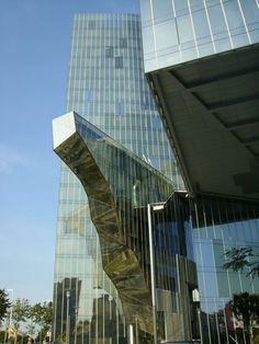 Gas Natural Headquarters (Barcelona, Spain)