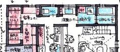けいかく中 -Johnson House- – 名古屋市の住宅設計事務所 フィールド平野一級建築士事務所 It Works, Sketch, Design, Home, Sketch Drawing, Sketches, Nailed It, Tekenen