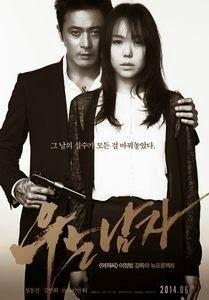 THE CINEMA 212: No Tears for the Dead (2014)   Sinopsis :  Seorang pria bernama Gon (Jang Dong-Gun) masih terus dihantui oleh masa lalu kelam nya terkait perlakuan dari sang ibu ketika ia pindah ke Amerika Serikat. Tekanan serta lingkungan yang salah menjadikan Gon tumbuh menjadi seorang pembunuh berdarah dingin dan tergabung didalam organisasi kejahatan.   Gon merupakan seorang hitman yang sangat handal, namun pada sebuah misi didalam sebuah klub ia melakukan satu kesalahan yang sangat…