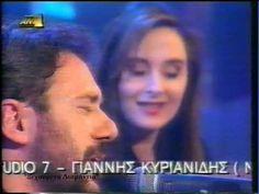 Ο Αντώνης Βαρδής τραγουδά Στέλιο Καζαντζίδη (Live 1995) - YouTube Youtube, Youtubers, Youtube Movies