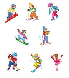 Сообщество иллюстраторов | Иллюстрация Татьяна - годики 4. Классика. Другое Winter Kids, Winter Sports, Art For Kids, Crafts For Kids, Hockey Pictures, Soccer Photography, English Fun, Sports Party, Elementary Art
