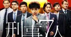 Keiji 7 nin 2 Ep 4 Eng Sub Japanese Drama Full HD
