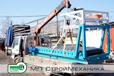 """Shipped the filler of soft containers of type """"big-Bag"""" Sz 500 7-L of the series """"Stropak"""" production MP #StroyMehanika Link http://www.stroymehanika.ru/bigbag_sz5007l.php"""