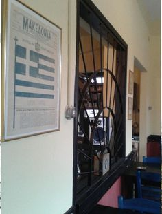 Η παλαιά Αίθουσα Αναμονής του Σ.Σ της Βυρώνειας Σερρών, μετατράπηκε σ' ένα παραδοσιακό καφέ - μεζεδοπωλείο. Εδώ το παλαιό γκισέ.